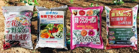 ドリームのおすすめ肥料