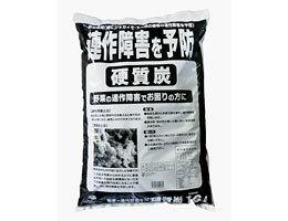 連作障害を予防 硬質炭