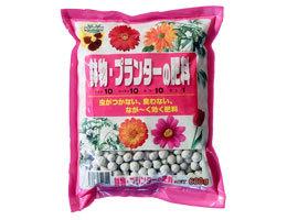 鉢物・プランターの肥料
